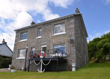 Thumbnail 2 bed flat for sale in Bute View, Kames, Tighnabruaich