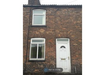 Thumbnail 1 bed terraced house to rent in Lumby Lane, South Milford, Leeds