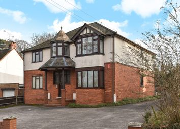 Thumbnail 2 bed flat for sale in Braganza Court, Farnborough, Hampshire