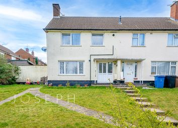 Thumbnail 3 bed end terrace house for sale in Trefoil Close, Ipswich