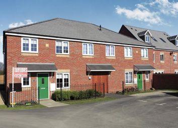 Thumbnail 1 bedroom end terrace house for sale in Apollo Avenue, Cardea, Peterborough, Cambridgeshire