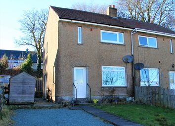 Thumbnail 2 bed semi-detached house for sale in Glenfyne Park, Ardrishaig