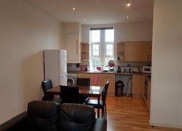 Carter Place, London SE17. 3 bed flat