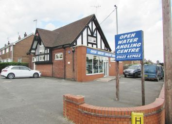 Thumbnail Retail premises for sale in 50 Mansfield Road, Mansfield