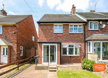 2 bed end terrace house for sale in Kirkstall Crescent, Mossley WS3