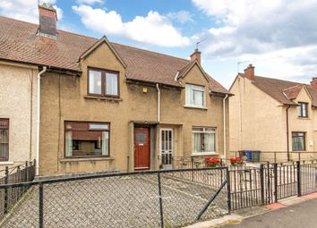 Thumbnail 2 bed terraced house for sale in 12 Pentland View, Dalkeith