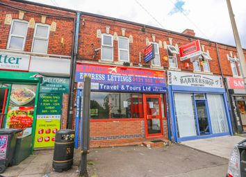 Thumbnail Commercial property to let in Vicarage Road, Oldbury