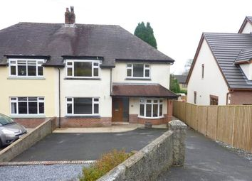 Thumbnail 4 bed property to rent in Bronwydd Road, Carmarthen