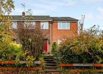 Thumbnail 5 bed end terrace house for sale in Main Street, Wighill, Tadcaster