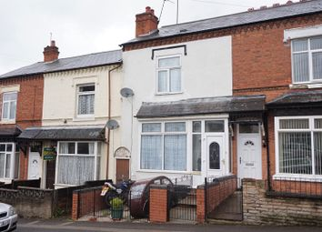 Thumbnail 3 bed terraced house for sale in Hunton Hill, Erdington, Birmingham
