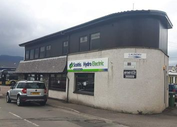 Thumbnail Retail premises to let in West Shore Street, Ullapool