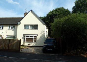 Thumbnail 3 bed end terrace house for sale in Summerwood Lane, Clifton, Nottingham, Nottinghamshire