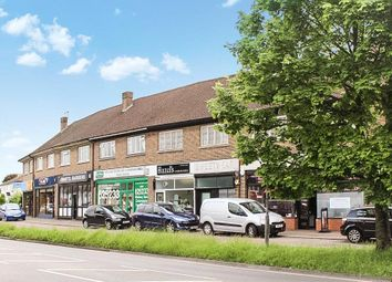 Thumbnail Retail premises to let in Limpsfield Road, Warlingham