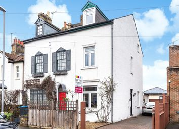 Thumbnail 4 bed semi-detached house for sale in Cambridge Road, New Malden
