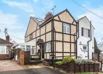 3 bed semi-detached house for sale in Yolland Close, Farnham GU9