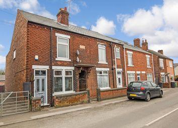 Main Road, Morton, Alfreton DE55. 2 bed terraced house for sale