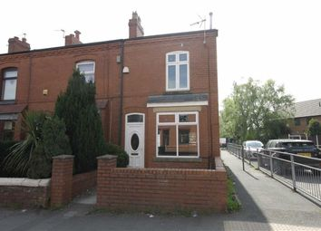 Thumbnail 2 bed end terrace house for sale in Moor Road, Orrell