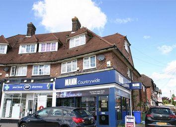 Thumbnail 3 bedroom flat for sale in Aldershot Road, Guildford, Surrey