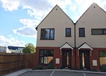 Thumbnail 3 bedroom property to rent in Mundells, Welwyn Garden City