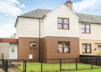 Thumbnail 2 bed terraced house for sale in Lammermuir Crescent, Haddington