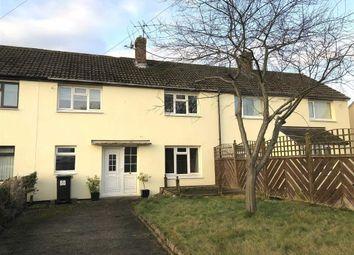 Thumbnail 3 bed terraced house for sale in Colburn Lane, Colburn, Catterick Garrison