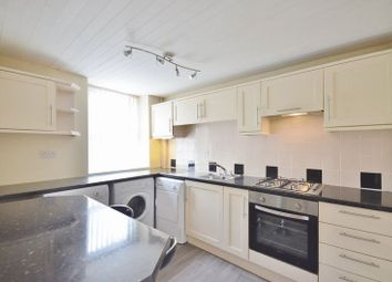 Thumbnail 2 bed end terrace house for sale in Stainburn Road, Stainburn, Workington
