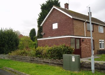 Thumbnail 2 bedroom semi-detached house to rent in Heather Crescent, Sketty Park, Swansea