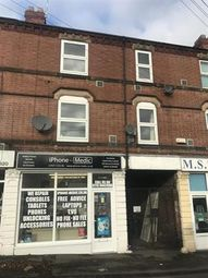 Thumbnail Retail premises to let in Waterside Retail Park, Station Road, Ilkeston