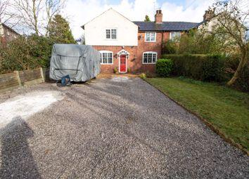Thumbnail 3 bedroom semi-detached house for sale in Barrett Avenue, Kearsley, Bolton