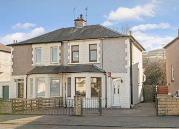 Thumbnail 2 bed semi-detached house for sale in 70 Marionville Avenue, Meadowbank, Edinburgh