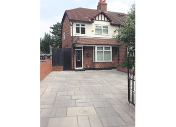Thumbnail 3 bed semi-detached house for sale in Broad Green Road, Liverpool