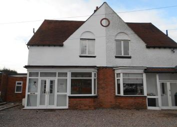 Thumbnail 3 bed semi-detached house to rent in Chester Road, Streetly