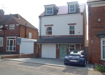Thumbnail 4 bed detached house for sale in Woodland Road, Bournville, Birmingham