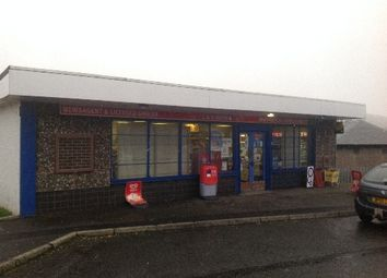 Thumbnail Retail premises for sale in Stranraer, Dumfries & Galloway