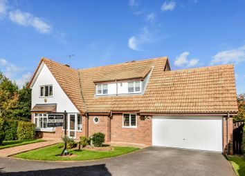 Thumbnail 4 bedroom detached house for sale in Heycroft, Coventry, West Midlands
