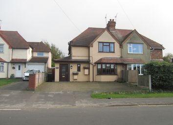 Thumbnail Semi-detached house for sale in Weston Lane, Bulkington, Bedworth