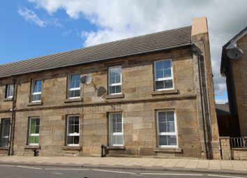 2 bed end terrace house for sale in Kirk Street, Stonehouse, Larkhall, South Lanarkshire ML9