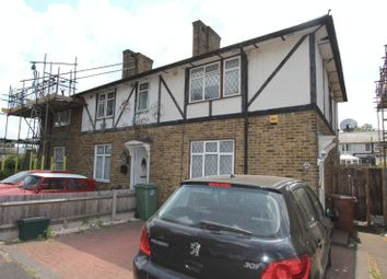 Thumbnail 3 bed end terrace house for sale in St. Albans Grove, Carshalton