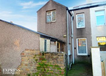 Thumbnail 2 bed end terrace house for sale in South View, Aspatria, Wigton, Cumbria