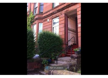 Thumbnail 2 bed flat to rent in Oban Dr, Glasgow