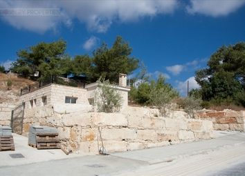 Thumbnail 3 bed bungalow for sale in Pano Kivides, Cyprus