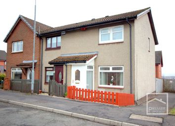 Thumbnail 2 bed end terrace house for sale in Langside Avenue, Uddingston, Glasgow