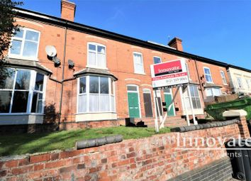 Thumbnail 1 bedroom flat to rent in Birmingham Road, West Bromwich