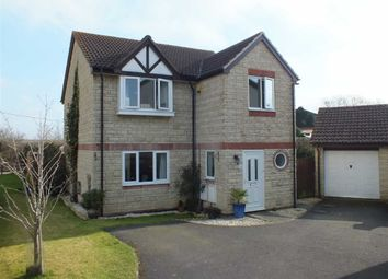 Thumbnail 4 bed detached house for sale in Comfrey Close, Trowbridge, Wiltshire