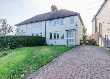 Thumbnail 3 bed semi-detached house for sale in Barton Road, Comberton, Cambridge