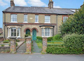 Thumbnail 2 bed terraced house for sale in Aylesbury Road, Wendover, Aylesbury