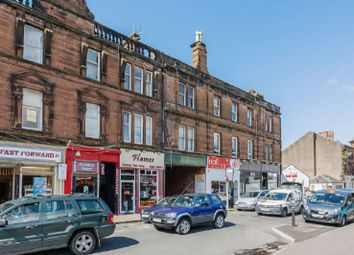 Thumbnail 1 bed flat for sale in 30, Smith Street, Ayr KA71Tf