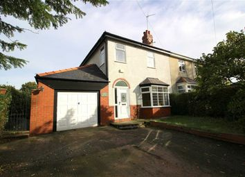 Thumbnail 3 bedroom semi-detached house for sale in Station Lane, Barton, Preston