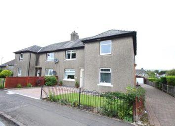 Thumbnail 2 bed flat for sale in Kirksyde Avenue, Kirkintilloch, Glasgow, East Dunbartonshire