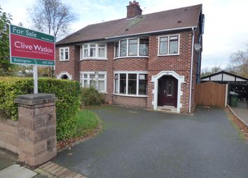 Thumbnail 4 bed semi-detached house for sale in Heath Road, Bebington, Wirral